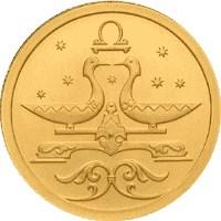 25 рублей Весы СПМД 2005 г