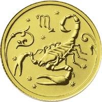 25 рублей Скорпион 2005 г