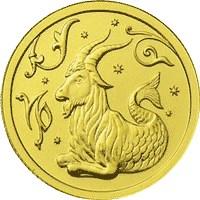 25 рублей Козерог 2005 г