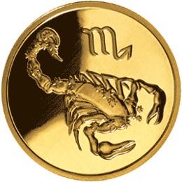50 рублей Скорпион