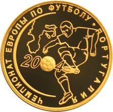 50 рублей Чемпионат Европы по футболу.Португалия