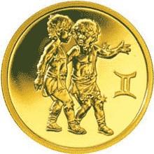 50 рублей Близнецы