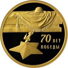 Каталог монет России50 рублей