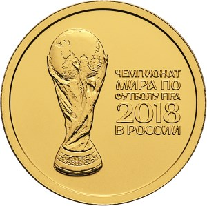 Investment coin. 2018 FIFA World Cup Russia