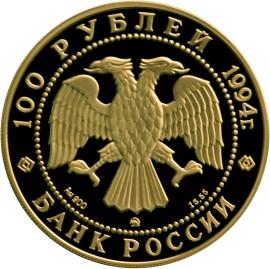 100 рублей. В. В. Кандинский