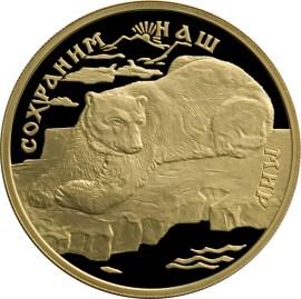 100 рублей Полярный медведь ЛМД золото