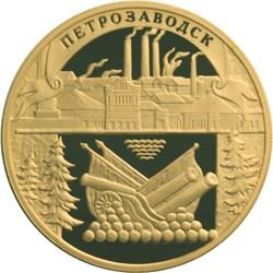 100 рублей Петрозаводск