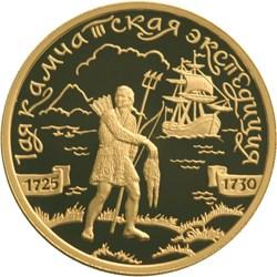 100 рублей. Охотник
