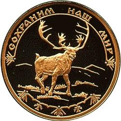 100 рублей Северный олень Proof золото