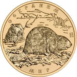 100 рублей Речной бобр UNC золото