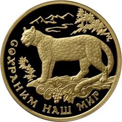 100 рублей Переднеазиатский леопард Proof золото