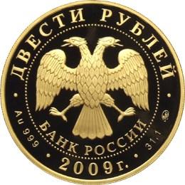 200 рублей. Прыжки с трамплина
