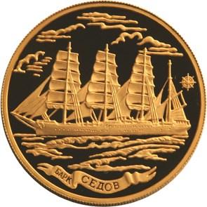 1 000 рублей Барк «Седов»