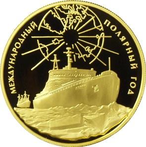 1 000 рублей. Международный полярный год