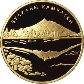 1 000 рублей Вулканы Камчатки