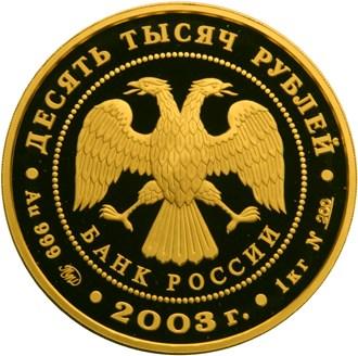 10 000 рублей. Карта