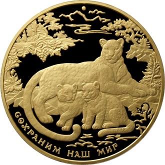 10 000 рублей Переднеазиатский леопард
