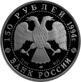 150 рублей. Русский балет