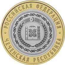 10 рублевая монета чеченская республика цена 1 zlote 1993 цена