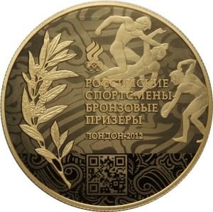 монета 1 рубль 1908 года цена
