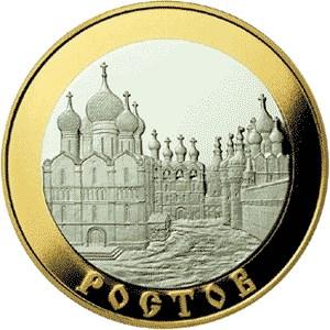 100 рублей Ростов
