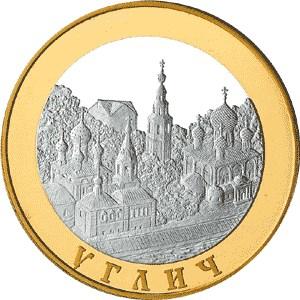 100 рублей Углич
