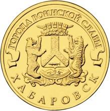 Новинка 2015 года - ГВС Хабаровск