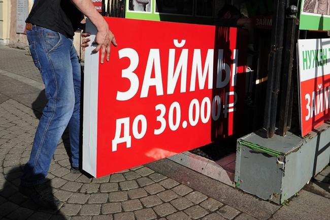 Ограничение ставки потребительского кредита