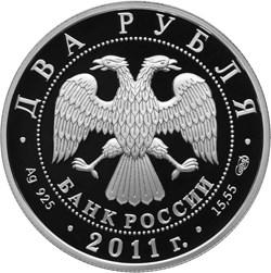 2 рубля. Актер А.И. Райкин - 100-летие со дня рождения