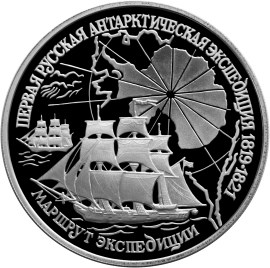 The First Russian Antarctic Expedition