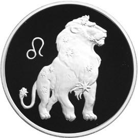 3 рубля. Лев