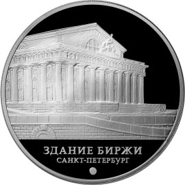 Фото: Пресс-служба ЦБ РФ
