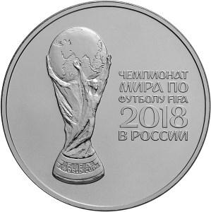 Монеты 2017 года футбол цена на монеты 2016 года биметалл