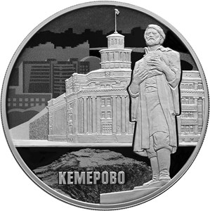 Centenary of the Foundation of Kemerovo