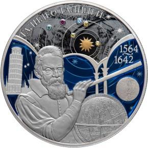 25 рублей 450-летие со дня рождения Галилео Галилея (в специальном исполнении)