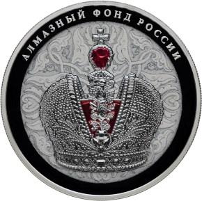 25 рублей Алмазный фонд России (в специальном исполнении)