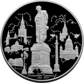 100 рублей. 200-летие со дня рождения А.С. Пушкина