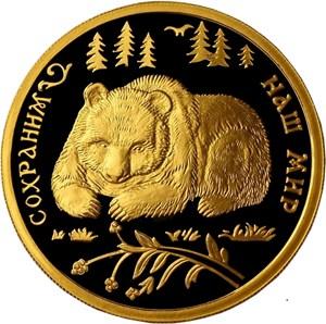 100 рублей. Бурый медведь