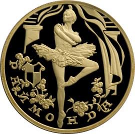 100 рублей Раймонда золото