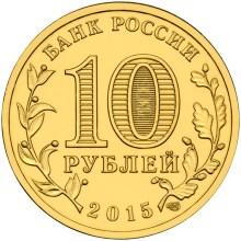 Монетка 10 скачать battlefield special forces